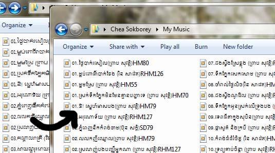 Windows vista microsoft word problem!!!?